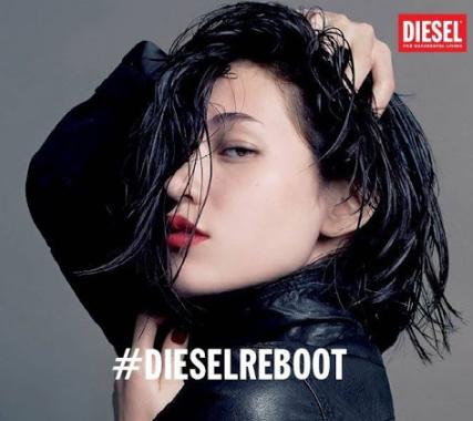 DIESEL Fall/WINTER 2013 Campaign #DIESELREBOOT, diesel campaign, fashion trends