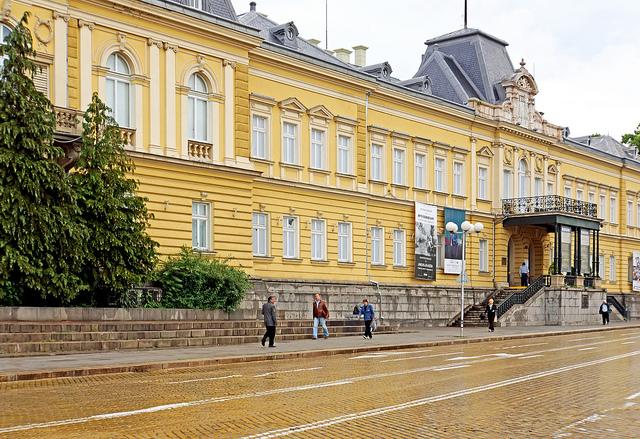 Royal Palace Bulgaria, Reasons to Visit Bulgaria, Things to Do in Bulgaria